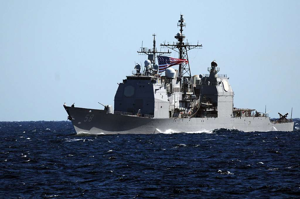 The guided-missile cruiser USS Philippine Sea (CG 58) conducts training operations in the Atlantic Ocean as part of the George H.W. Bush Carrier Strike Group.