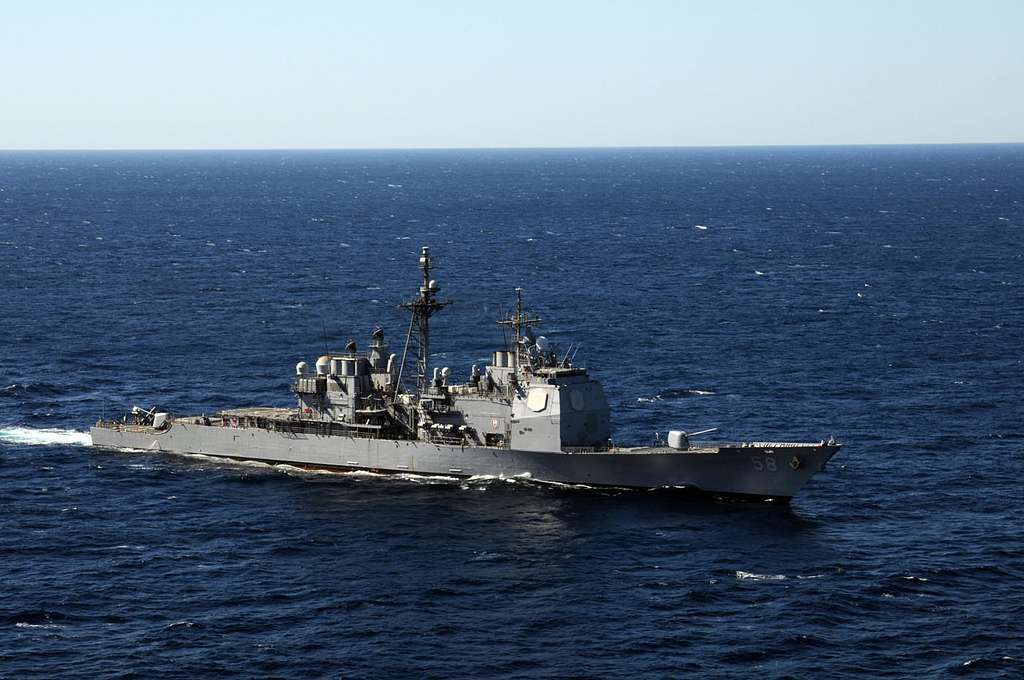 The guided-missile cruiser USS Philippine Sea (CG 58) is underway in the Atlantic Ocean conducting training operations with the George H.W. Bush Carrier Strike Group.