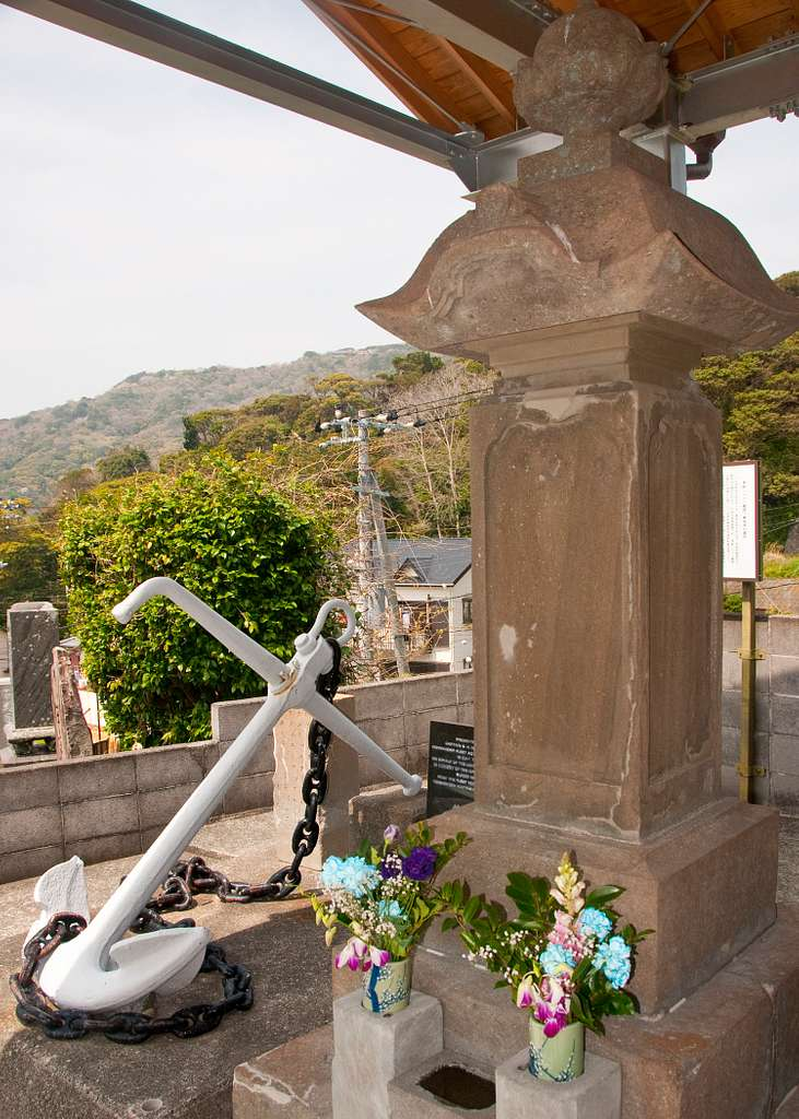 The grave of U.S. Sailor John D. Storm located on the grounds of the Gyokusenji Temple.